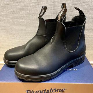 Blundstone - Blundstone サイドゴアブーツ(25.5cm~26.0cm)