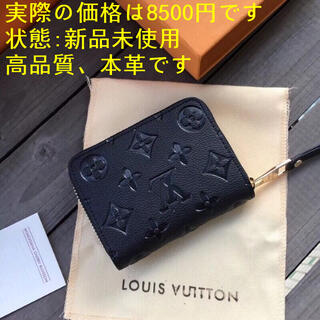 LOUIS VUITTON - 226送料無料ⓁⓄuîs Vuîttön コインケース さいふ限定♬ 小銭入れ
