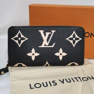 LOUIS VUITTON -  ルイヴィトン M80481 ジッピーウォレット モノグラム アンプラントレザー