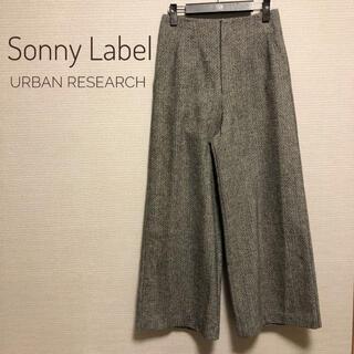 サニーレーベル(Sonny Label)の【美品】Sonny Label ワイドパンツ ウール混 フリーサイズ(カジュアルパンツ)