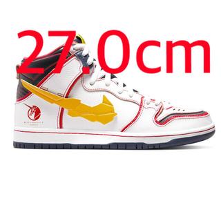 NIKE - GUNDAM UNICORN  X Nike SB Dunk High Pro