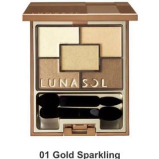 LUNASOL - LUNASOL スパークリングアイズ01 Gold Sparkling