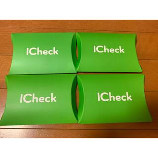 【新品】IChech アイチェック 4個セット 唾液で15分