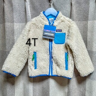 パタゴニア(patagonia)のパタゴニア レトロ-X ジャケット 未使用品(ジャケット/上着)