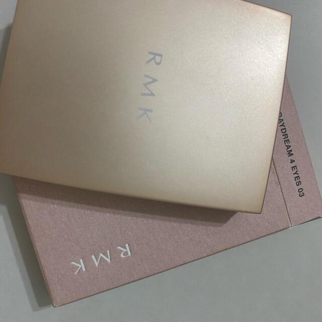 RMK ローズウッドデイドリームアイズ ゴールデンシエナ 限定 コスメ/美容のベースメイク/化粧品(アイシャドウ)の商品写真