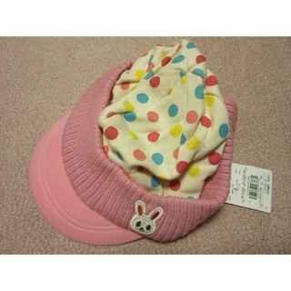 ミキハウス(mikihouse)の新品 ミキハウス 52~54帽子(帽子)