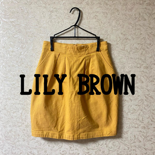 リリーブラウン(Lily Brown)のリリーブラウン 膝丈スカート(ひざ丈スカート)