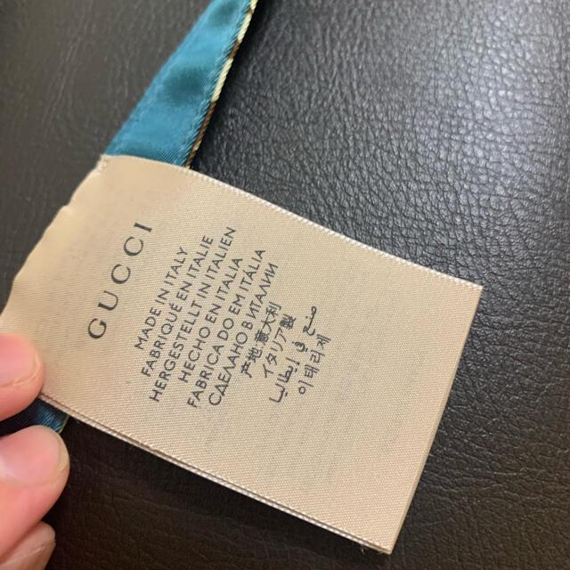 Gucci(グッチ)のGUCCI ✖️ THE NORTH FACE Ryo's 様専用 メンズの帽子(ハット)の商品写真