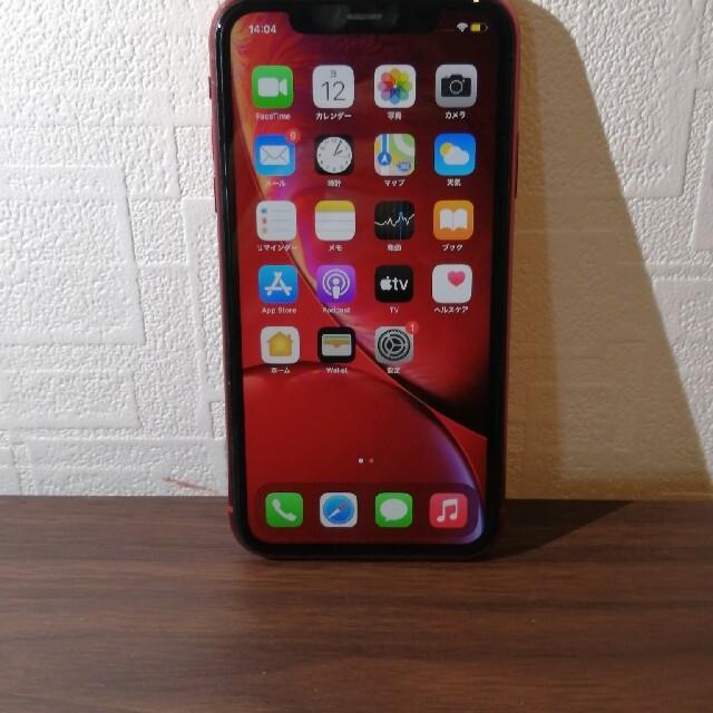 iPhone(アイフォーン)のiPhone XR red 64GB simフリー 訳あり【本日限定価格】 スマホ/家電/カメラのスマートフォン/携帯電話(スマートフォン本体)の商品写真