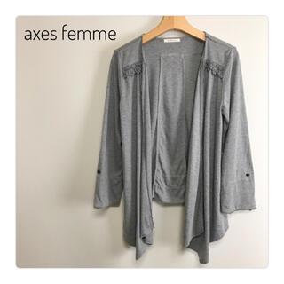 アクシーズファム(axes femme)の美品 axes femme アクシーズファム レディース カーディガン ボレロ(カーディガン)