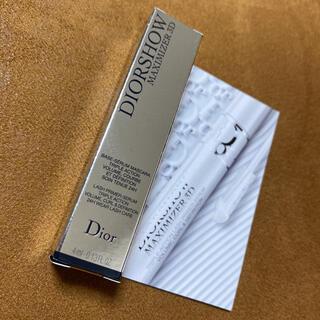 ディオール(Dior)のディオールショウ マキシマイザー3D マスカラ用ベース 4ml(マスカラ下地/トップコート)