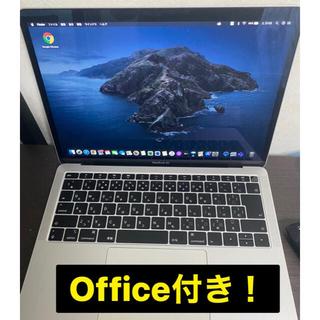 Apple - MacBook air 13インチ 2020 Office付