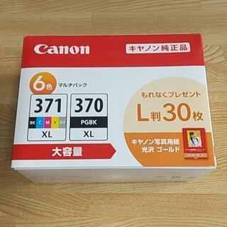 純正 BCI-370XL BCI-371XL 6色 インク キャノン / 264