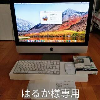 Mac (Apple) - はるか様専用 美品) Apple iMac 21.5inch Late2011