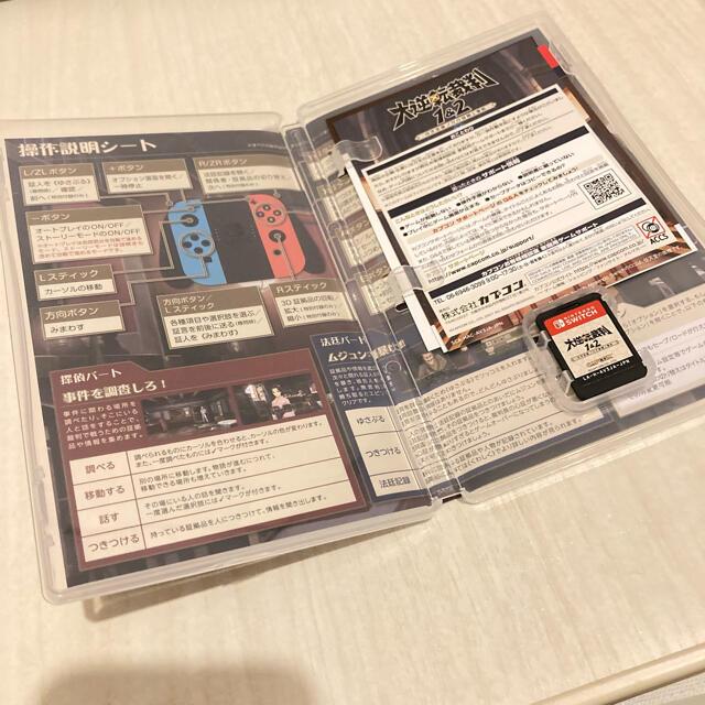 Nintendo Switch(ニンテンドースイッチ)の大逆転裁判1&2 -成歩堂龍ノ介の冒險と覺悟- Switch エンタメ/ホビーのゲームソフト/ゲーム機本体(家庭用ゲームソフト)の商品写真