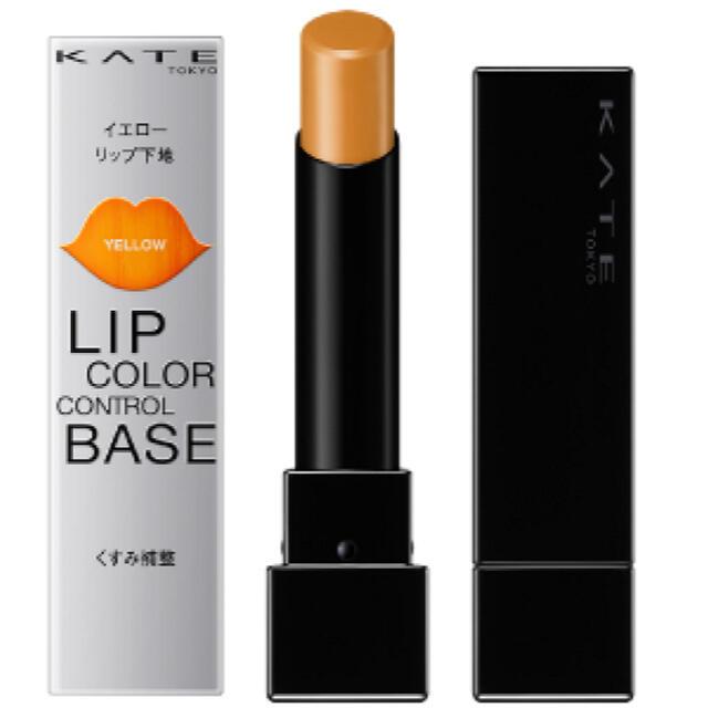 KATE(ケイト)のKATE リップモンスター カラーコントロールベース コスメ/美容のベースメイク/化粧品(口紅)の商品写真