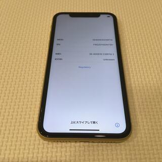 iPhone - 【9/26大幅値下げ】比較的美品☆iPhone11 128GB SIMフリー☆