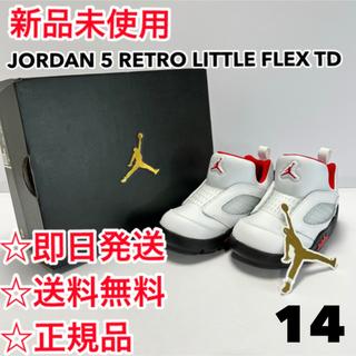 NIKE - 【新品】NIKE JORDAN 5 RETRO LITTLE FLEX TD
