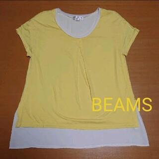 ビームス(BEAMS)のビームス☆Tシャツ☆カットソー☆重ね着☆フリーサイズ☆イエロー☆BEAMS(Tシャツ(半袖/袖なし))
