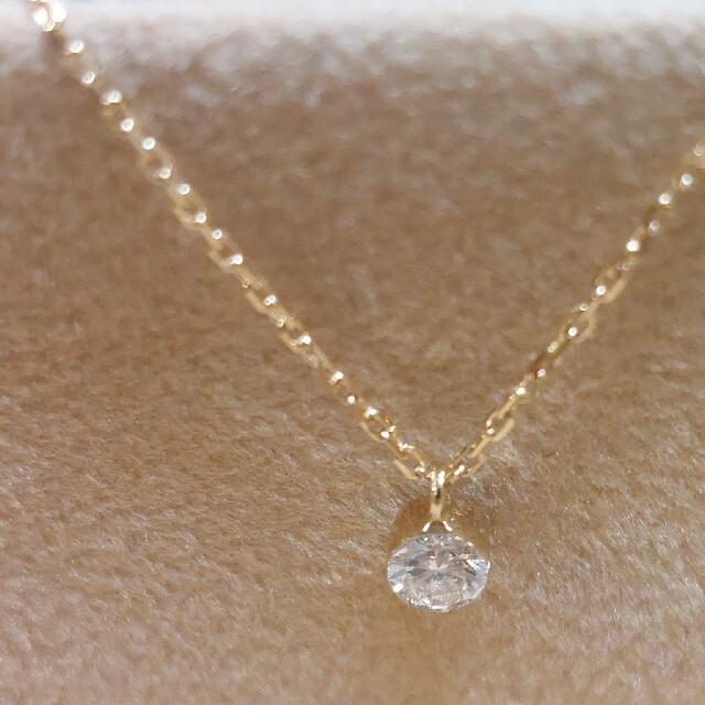 COCOSHNIK(ココシュニック)の9/30お昼まで2000円値下げ中!ココシュニック K18  ダイヤ ネックレス レディースのアクセサリー(ネックレス)の商品写真