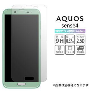 アクオス(AQUOS)の強化ガラスフィルム AQUOS sense4 画面保護 透明(保護フィルム)