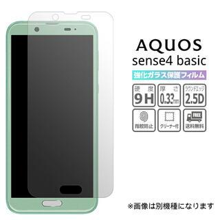 アクオス(AQUOS)の強化ガラスフィルム AQUOS sense4 basic 画面保護 透明(保護フィルム)