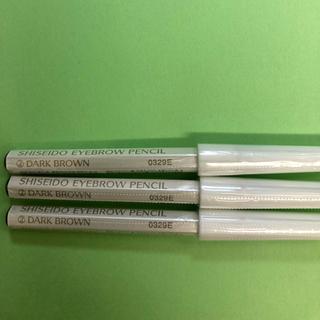 SHISEIDO  眉墨鉛筆2番ダークブラウン アイブロウペンシル 3本セット
