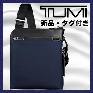 トゥミ(TUMI)の【新品タグ付き】TUMI オーウェン クロスボディバッグ 0255030NVY2(ショルダーバッグ)