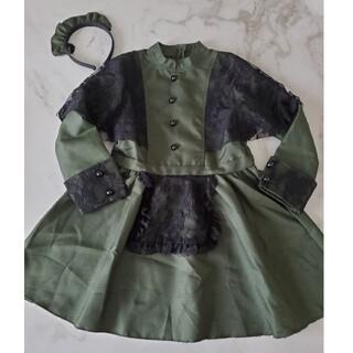 洋館 メイド ドレス 140(衣装一式)