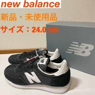 New Balance - 【新品・未使用品】 ニューバランス UL720 24.0cm ブラック 男女兼用