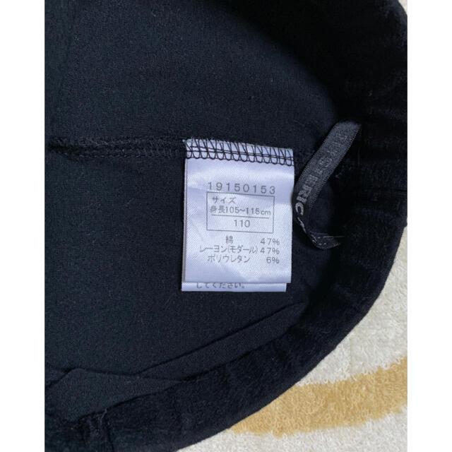 HYSTERIC MINI(ヒステリックミニ)の3点 キッズ/ベビー/マタニティのキッズ服男の子用(90cm~)(パンツ/スパッツ)の商品写真