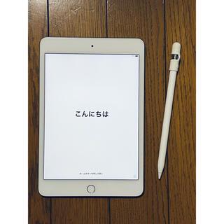 Apple - アップル iPad mini5 Wi-Fi 64GB シルバー pencil付