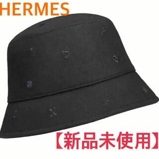 Hermes - 【新品未使用】HERMES 帽子 デビーチャームズ 黒 56