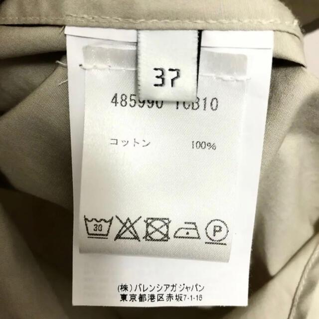 Balenciaga(バレンシアガ)のBALENCIAGA フードシャツ 17aw メンズのトップス(シャツ)の商品写真