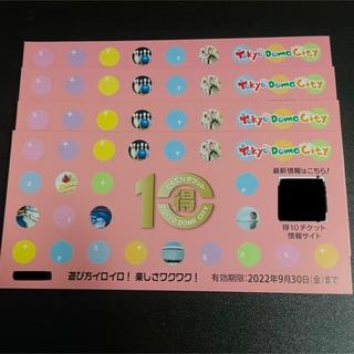 東京ドームシティ❤︎ 得10チケット×4冊(遊園地/テーマパーク)
