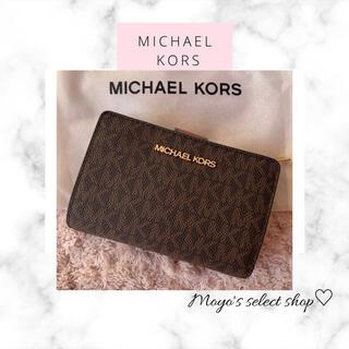 マイケルコース(Michael Kors)の【明日までの価格★】マイケルコースの二つ折り財布☆ブラウン*新品・正規品*(財布)