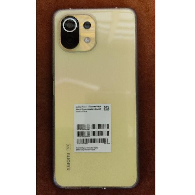 mi11lite 5g シトラスイエロー スマホ/家電/カメラのスマートフォン/携帯電話(スマートフォン本体)の商品写真