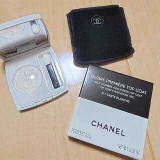 CHANEL - シャネル オンブルプルミエールトップコート 317