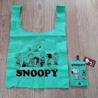 SNOOPY - 新品!スヌーピー エコバツ