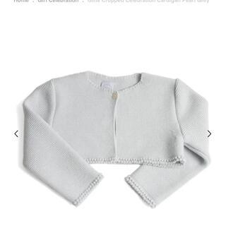 キャラメルベビー&チャイルド(Caramel baby&child )のpepa&co. ボレロ カーディガン 4y(カーディガン)