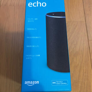 Amazon Echo 第2世代 スマートスピーカー with Alexa