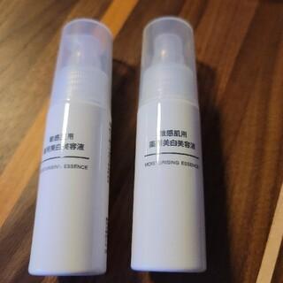 MUJI (無印良品) - 無印 敏感肌用薬用美白美容液