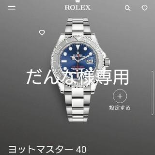 ロレックス(ROLEX)のロレックス 126622新品(腕時計(アナログ))