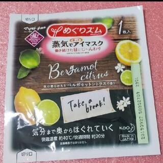 【送料無料】ベルガモットシトラスの香り1枚 花王 めぐりズム めぐリズム