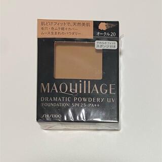 MAQuillAGE - マキュアージュ ドラマティックパウダリー UV オークル20