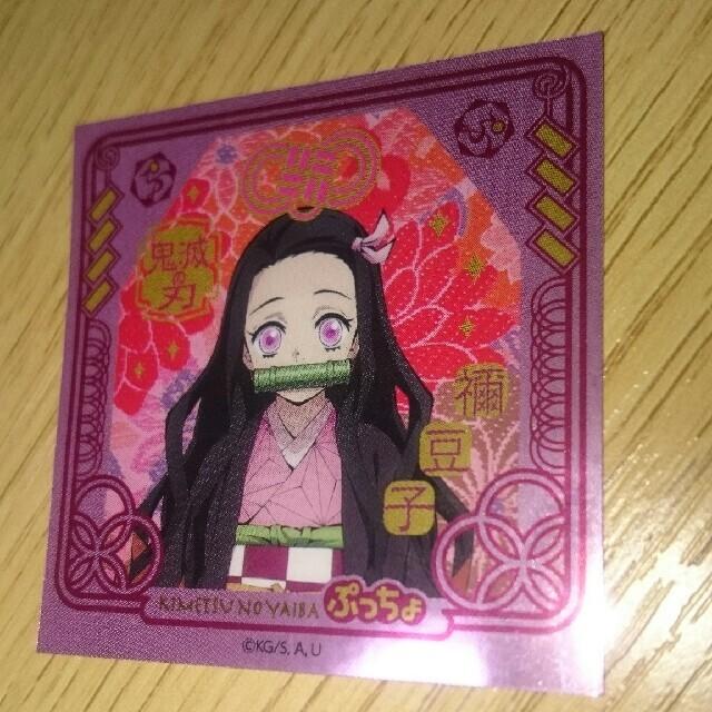 ねづこちゃん♪  キラシール エンタメ/ホビーのおもちゃ/ぬいぐるみ(キャラクターグッズ)の商品写真