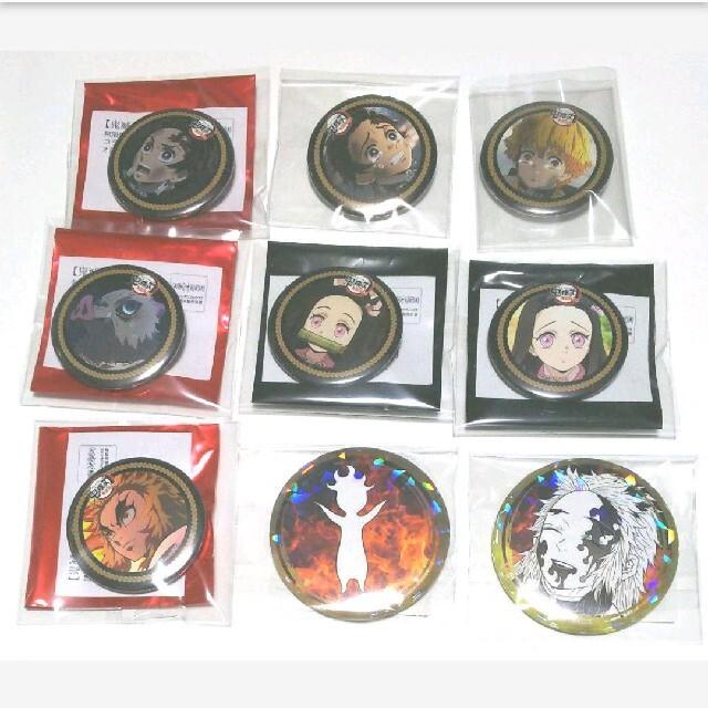 鬼滅の刃 缶バッジセット エンタメ/ホビーのおもちゃ/ぬいぐるみ(キャラクターグッズ)の商品写真