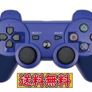 PS3 コントローラー ブルー 青色 互換品 Bluetooth ワイヤレス(その他)