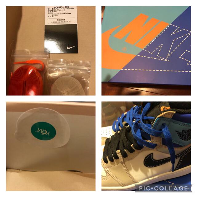 "NIKE(ナイキ)のNIKE AIR JORDAN 1 HIGH OG ""PROTOTYPE"" メンズの靴/シューズ(スニーカー)の商品写真"