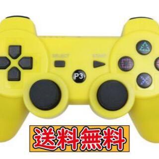 PS3 コントローラー イエロー 互換品 Bluetooth ワイヤレス(その他)
